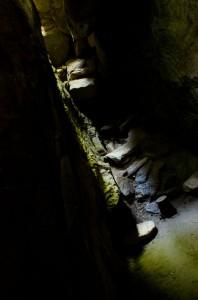 The inside of the Guieiza